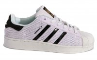 Кроссовки Adidas Superstar Stan Smith GL 25-08-07W