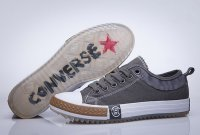 Мужские кеды Converse Chuck Taylor All Star II Low (grey) 40-07-22M