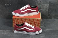 Мужские кеды Vans Old Skool (bordeaux) 63-07-12M