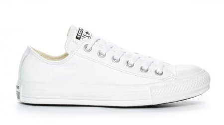 Мужские кеды Converse Chuck Taylor All Star II Low (white) 40-07-14M